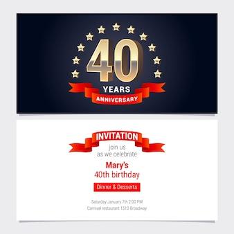 Invitación de aniversario de 40 años a la ilustración de vector de celebración. elemento de diseño gráfico con número de oro para tarjeta de cumpleaños número 40, invitación a fiesta
