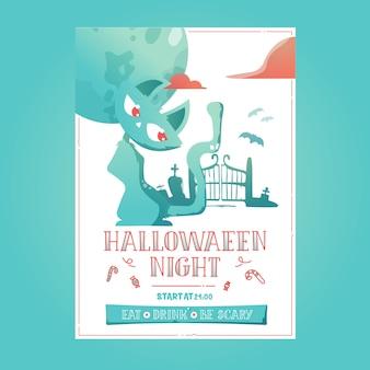 Invitación del aviador del cartel de la noche de halloween