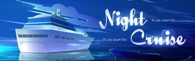 Invitación de banner de crucero nocturno