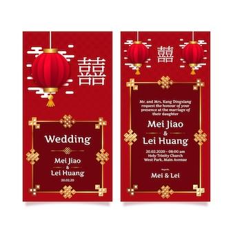 Invitación de boda realista en estilo chino