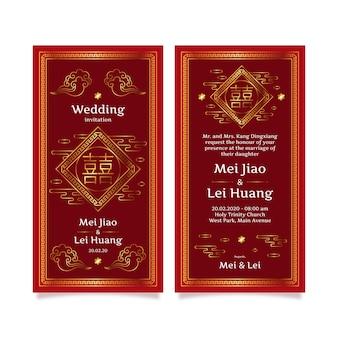 Invitación de boda roja en estilo chino