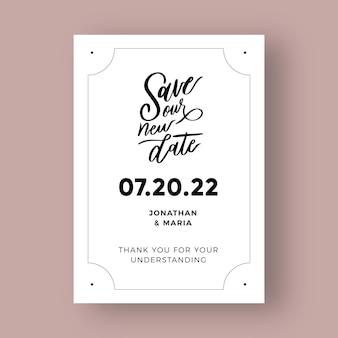 Invitación de boda tipográfica pospuesta