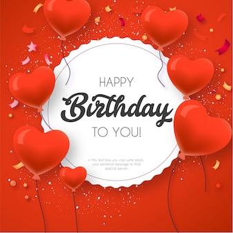 Invitación de cumpleaños moderna con corazones globo.