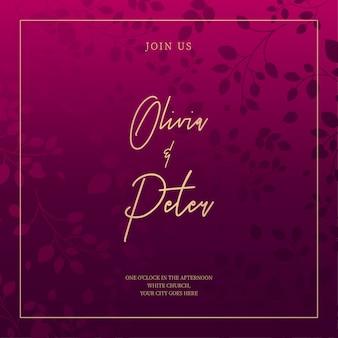 Invitación de boda púrpura con hojas ornamentales