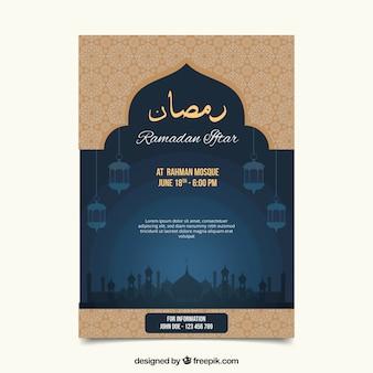 Invitación de fiesta de iftar con silueta de mezquita en estilo plano