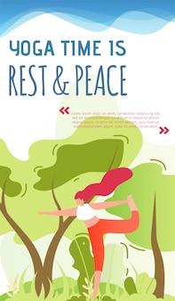 Invitación para el ejercicio de yoga al aire libre en la página móvil.