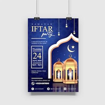Invitación feliz del cartel de ramadan kareem iftar