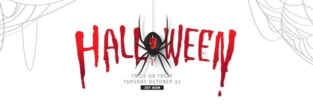 Invitación de fiesta de banner de halloween
