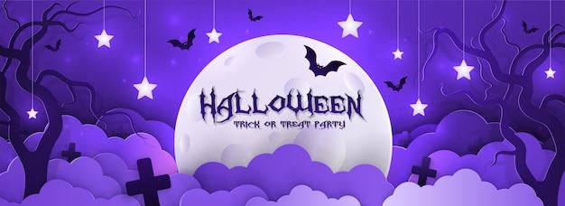 Invitación a la fiesta de halloween, estilo papel.