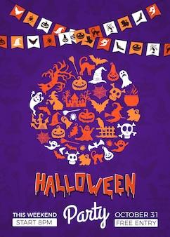 Invitación de la fiesta de halloween