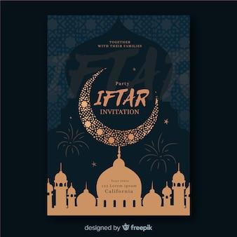 Invitación de fiesta iftar