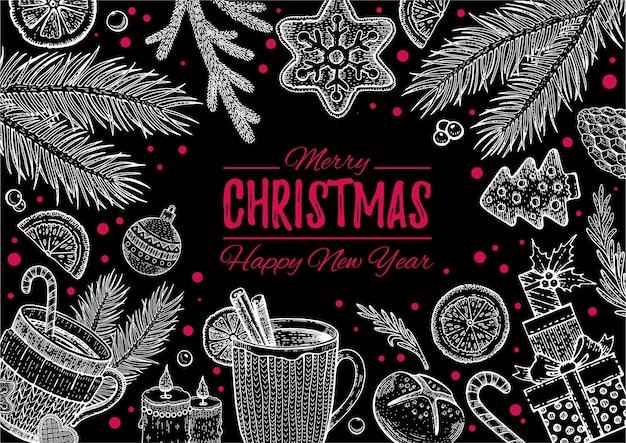 Invitación de fiesta de navidad o menú de comida. gráfico de vacaciones de navidad. ilustración de la cena de invierno. tarjeta de felicitación.