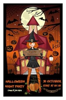 Invitación a una fiesta de noche de halloween.