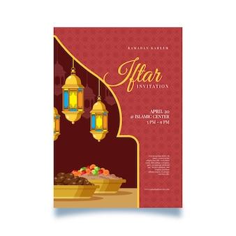Invitación iftar de diseño plano