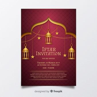 Invitación a iftar
