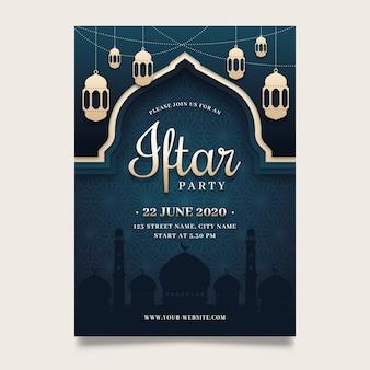 Invitación de plantilla de iftar de diseño plano