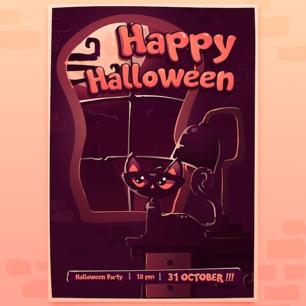 Invitación de la sala de noche del gato de halloween