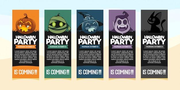 Invitaciones de fiesta de halloween con ilustración de disfraces de halloween