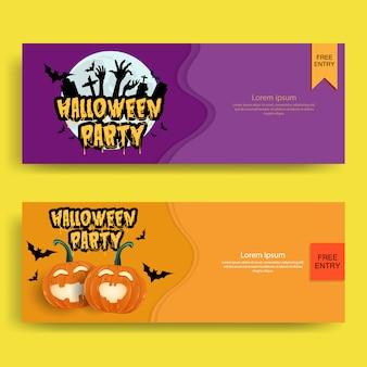 Invitaciones de fiesta de halloween o tarjetas de felicitación