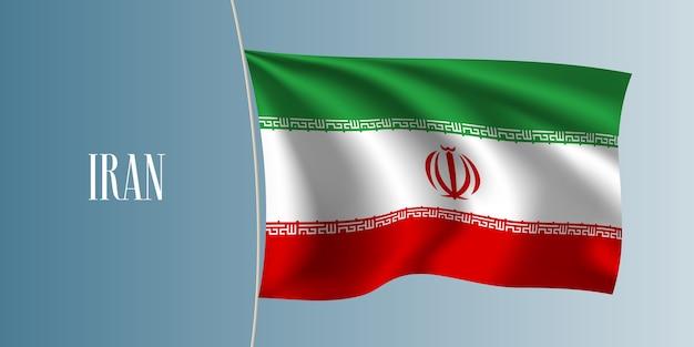 Irán ondeando la bandera ilustración vectorial