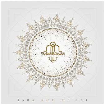 Isra y mi'raj saludo patrón floral con caligrafía árabe