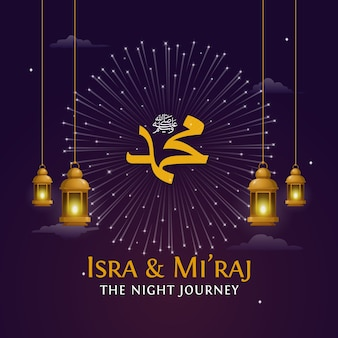 Isra y mi'raj el viaje nocturno del profeta muhamm ilustración