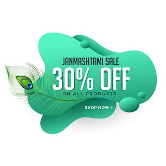 Janmashtami banner de venta con pluma de pavo real