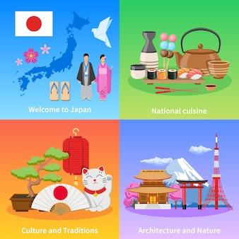 Japón cultura 4 iconos planos cuadrados