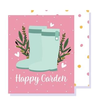 Jardín feliz, botas de goma verde deja follaje, tarjeta de fondo punteado