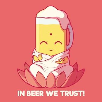 Jarra de cerveza meditando ilustración