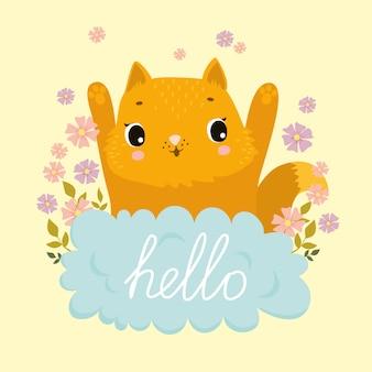Jengibre gato feliz en nubes y flores, hola