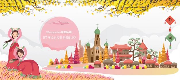 Jeonju es puntos de referencia de viajes de corea. cartel de viaje coreano y postal. bienvenido a jeonju.