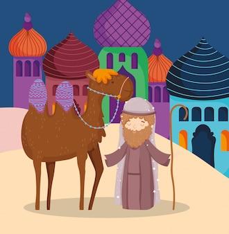 José con camello en el pesebre del pueblo, natividad, feliz navidad