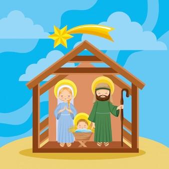 José maría y jesús con belén estrellas. escena de navidad