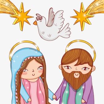 José y maría junto con estrellas y aves