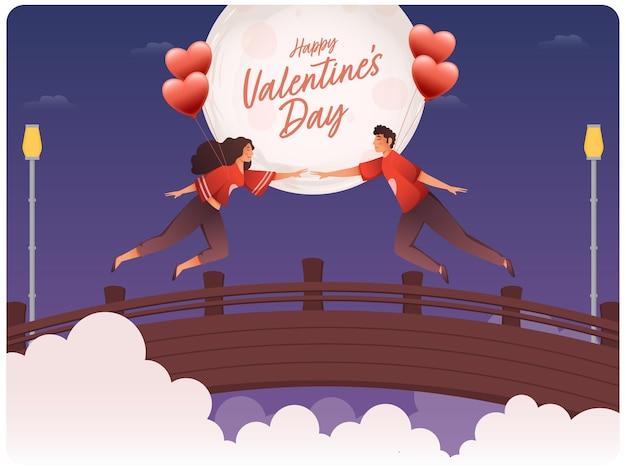 Joven pareja romántica volando con globos de corazón sobre fondo de puente de luna llena
