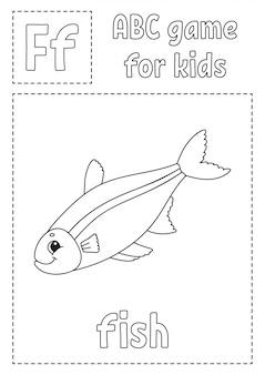 Juego de abc para niños. página para colorear alfabeto. personaje animado.