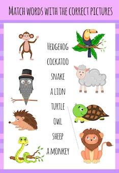 Juego educativo infantil para relacionar el objeto y la palabra. estilo de dibujos animados. ilustración vectorial.
