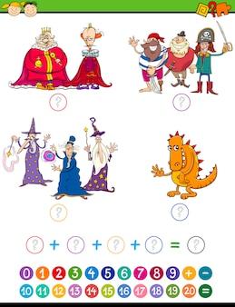 Juego de matemáticas de dibujos animados para niños