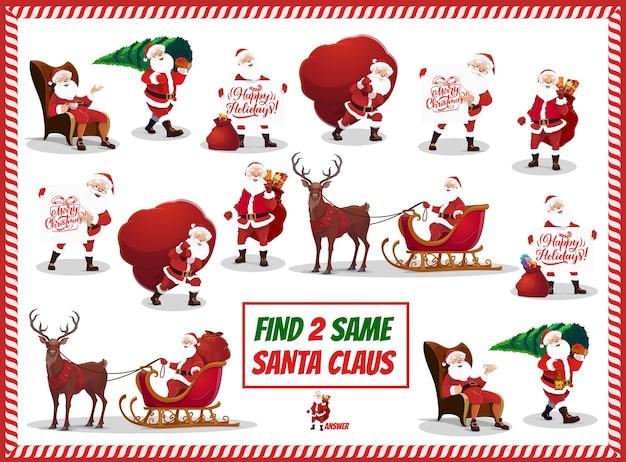 Juego de navidad para niños, actividad de emparejamiento con el personaje de santa claus. laberinto infantil, encuentra el mismo juego de objetos con santa llevando un saco y un árbol de navidad, montando un trineo y bebiendo té.