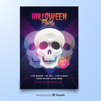 Juego óptico con plantilla de póster de calavera de halloween