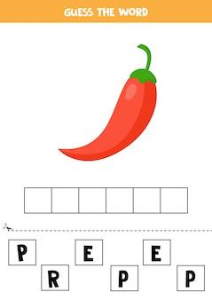Juego de ortografía para niños. dibujos animados lindo ají rojo.
