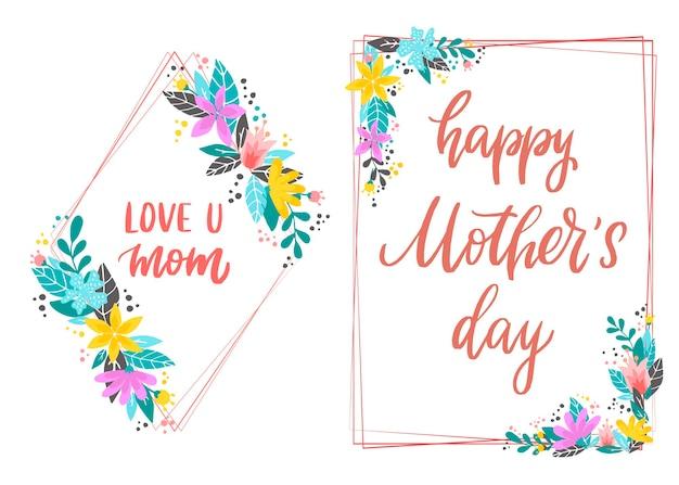 Juego de tarjetas del día de la madre