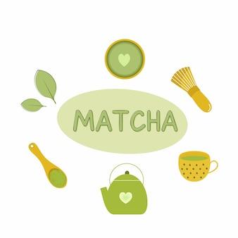 Juego de té matcha. matcha de té hermosa inscripción. ceremonia del té nacional japonesa.