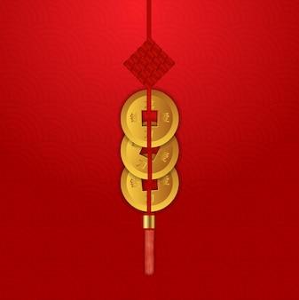 Juego de tres monedas de la suerte del año nuevo chino.