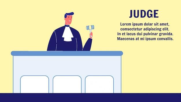 Juez vector web banner plantilla con espacio de texto