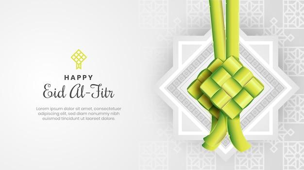 Ketupats sobre fondo de celebración de eid al-fitr