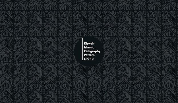 Kiswah kabbah caligrafía patrón de arte islámico de patrones sin fisuras