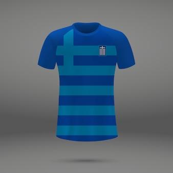 Kit de fútbol de grecia, plantilla de camiseta para camiseta de fútbol.
