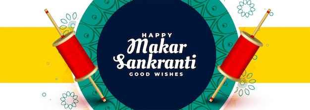 Kite spool happy makar sankranti festival banner design